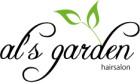 al's garden 倉敷店
