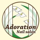 ネイルサロン Adoration