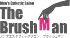 The Brush Man
