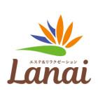 エステ・リラクゼーションサロン Lanai
