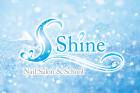 Nail Salon&School Shine