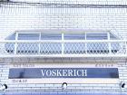 VOSKERICH