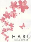 HAIR&KIMONO HARU