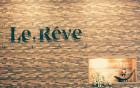 Le.Reve