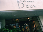hair amor Deux