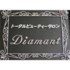 トータルビューティサロン Diamant