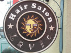 Hair salon Lavie