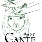 美容室CANTE チャンテ与野駅前店