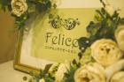 エステ&リラクゼーション Felice M