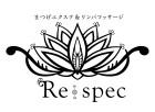 まつげエクステ&リンパマッサージ Re:spec