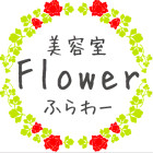 ALUFA interactive.M Flower