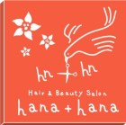 Hair&Beauty Salon hana+hana