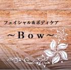 フェイシャル&ボディケアサロン~Bow~