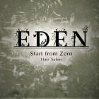 EDEN~start from zero~