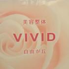 VIVID 自由が丘店