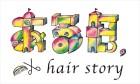ある日,hair story