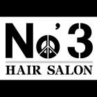HAIR SALON No3