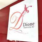 Dione 横浜元町店