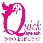 Quick Eyes