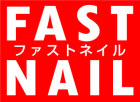 ファストネイル渋谷道玄坂店