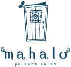 private salon mahalo