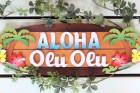 Aloha olu olu