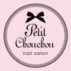 Nail Room Petit Chouchou