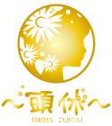極眠処 頭休 -ZUKYU-