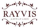 エステティック RAYVIS 旭川店