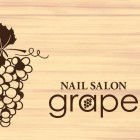 NAIL SALON grape