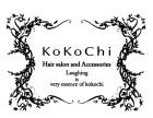 Kokochi