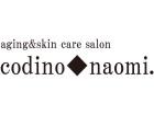 エイジング&スキンケアサロン codino◆naomi.