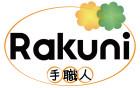 Rakuni新杉田&杉田店