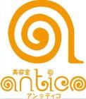 美容室 アンティコ