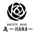 エステサロン 花~HANA~ 大阪店