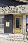 NAKAZATO hair&relaxation