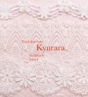 トータルスキンケア Kyurara