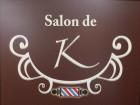 Salon de K