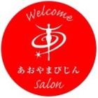 あおやまびじん 東武練馬店