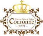 プリンセスエステティックサロン Couronne
