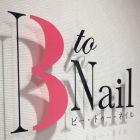 B to Nail