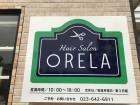 ヘアサロン&リラクゼーションルーム ORELA