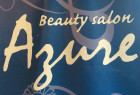 Beauty salon Azure