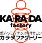 カラダファクトリー西友大森店