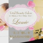 total beauty salon Lamie