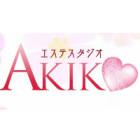 エステスタジオAKIKO