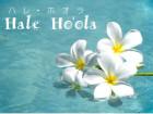 Hale Ho'ola