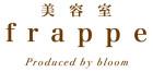 bloom FRAPPE