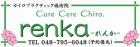 Cure Care Chiro renka -れんか-