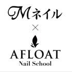 MネイルxAFLOAT Nail School